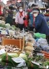 무섭게 뛰는 물가, 채소류 가격 전년 대비 18.8% 상승