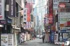 '현행 거리두기 3주간 유지..코로나19 확산시 영업제한 시간 오후 10시→9시로 조정'