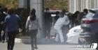 울산 자동차 부품업체 직원 15명 집단 감염
