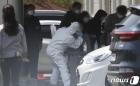 울산 자동차 부품업체서 직원 15명 코로나 집단 감염