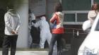 울산 울주군 한 자동차 부품업체서 15명 집단 감염