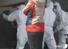 15명 집단 감염...전수조사 이뤄지는 울산 한 자동차 부품업체