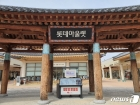 [단신]롯데아울렛 부여점, 골프용품 전문샵 '골프존 마켓' 13일 오픈