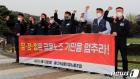 '당·정·청은 금융노조 기만 멈춰라'