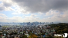 비구름 물러가는 서울하늘