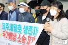 기자회견하는 제주 세월호 생존자들