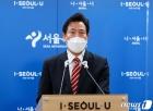 오세훈 서울시장, 국무회의 관련 브리핑
