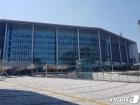 충남도, 지역인재 합동 채용 설명회…51개 기관 2900명 예정