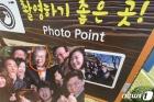 울산 옹기마을박물관서 문재인 대통령 사진 훼손 논란