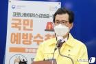 """""""청주 방역 더 세게""""…충북도, 특별방역지원단 꾸려 적극 개입"""