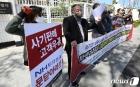 'NH투자증권은 피해자에게 전액 배상하라'