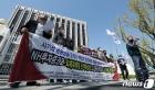 '정부서울청사 앞 NH증권 투자자들의 외침'