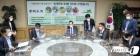 전북도, 도내 34개 기업과 미세먼지 저감을 위한 협약