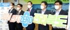 '미세먼지 발생 저감을 위한 대기오염물질 자발적 감축 협약식'