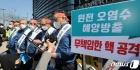 경남, 수입수산물 원산지표시 단속 강화…對日 분노 전국 확산(종합)