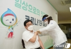 """신동헌 광주시장, AZ 백신 접종…""""일상 회복에 더 빨리 다가가야"""""""