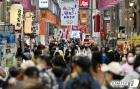 日오사카 하루 확진 1130명…이틀 연속 최다 기록 경신