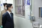 박범계 법무부 장관, 청주여자교도소 방문