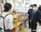 청주여자교도소 찾은 박범계 장관