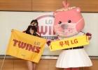 LG 트윈스 새 가족 잔망루피, 16일 마운드 오른다