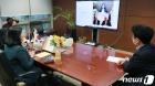 뉴질랜드 통장장관 회의 참석한 유명희 본부장