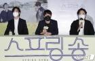 유준상-이준화-정순원, '스프링 송' 빛나는 주역들
