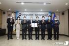 과학기술정보통신부·경찰청 업무협약