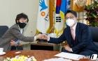 """김진욱 """"공수처, 인권위처럼 국민 신뢰 받는 국가기관 희망"""""""