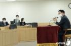 강의하는 박범계 장관