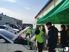 농협네트웍스, 농업인 영농차량 무상점검 자원봉사