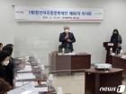제46회 정선아리랑제 오는 9월 개최 확정
