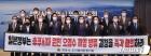 """전국 시·도의회 의장단 """"원전 오염수 방류 강행 시 일본 수산물 유통 저지"""""""