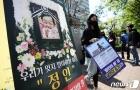 검찰, '정인이 양모'에 사형 구형...양부엔 징역 7년6월