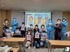 대구대학교 학생들, 일본 원전 오염수 방류 규탄 캠페인