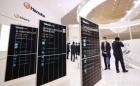 한화솔루션 이번엔 1700억원 그린본드, 수소·태양광 투자 늘린다