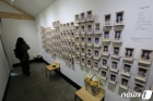 '세월호 희생자들을 추모하며'