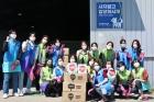 에어부산 부산동물보호센터서 봉사활동