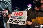 日 자민당 간사장 발언 파문…도쿄올림픽 취소 논쟁 가열될 듯