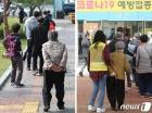 경산 교회·노인 이용시설 발 'n차' 감염 지속…11명 확진(종합)
