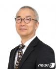 제7대 양산부산대학교병원장에 김건일 교수 취임