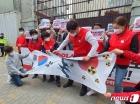 후쿠시마 원전수 방류에 들끓는 부산…일본영사관 앞서 규탄 시위 이어가