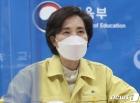 """자가검사키트 학교 도입?…감염병 전문가도 """"방역 혼란"""" 지적"""