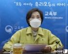 """유은혜 """"자가검사키트 학교 우선적용은 시기상조""""…吳에 제동"""