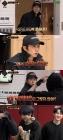 """'킹덤' 2PM 우영, 스트레이키즈 1위 소식에 """"상금이 얼마야?"""" 너스레"""