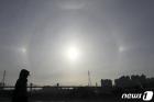 [오늘의 날씨] 울산(16일, 금)…대체로 흐림, 큰 일교차 유의