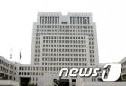 """한국기업이 중국 자회사 세워 지분100% 소유…대법 """"한국서 소송 가능"""""""
