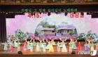 """""""다채로운 경축""""…태양절 기념 공연 펼친 북한 예술단들"""