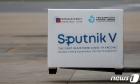 [시나쿨파] 백신, 러시아도 만드는데 한국은 왜 못 만드나