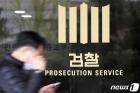 '이성윤 중앙지검장, 총장 추천 후 기소 유력'