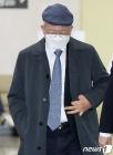 재판정 향하는 양승태 전 대법원장